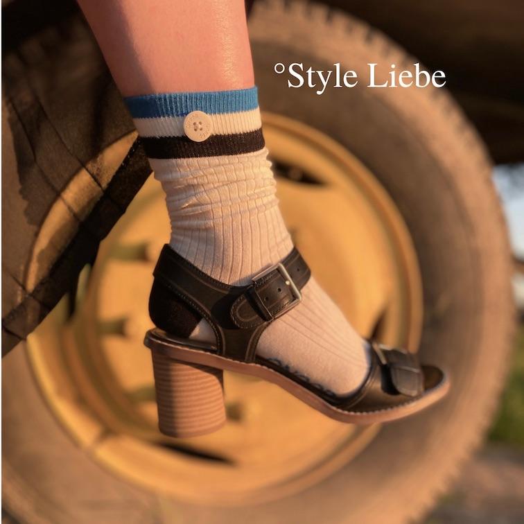 Style Liebe (1:1 Coaching)